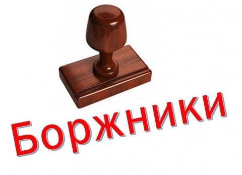 Відомість про заборгованість станом на 01.09.2021р.