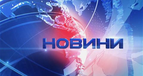 Відомість про заборгованість станом на 22.01.2020р. (ТЕЦ)