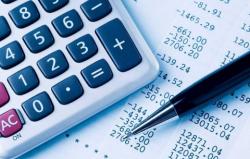 Розрахунок плати за послугу з централізованого опалення за Лютий 2020 року