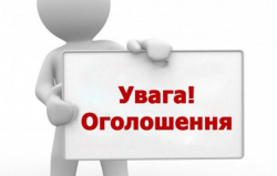 Призначення житлової субсидії мешканцям міста Кропивницького