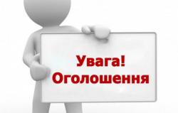 """Затвердження прейскуранту цін на надання інших послуг КП """"Теплоенергетик"""" КМР"""" від 01.07.2021"""